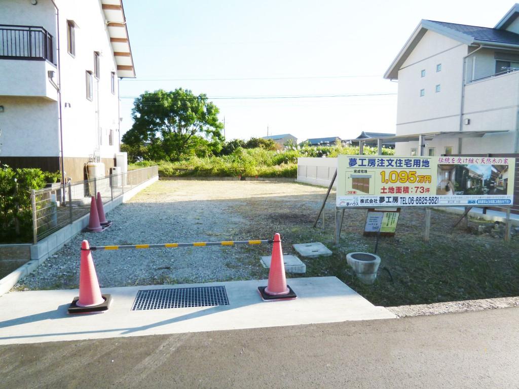 奈良県広陵町注文住宅用地